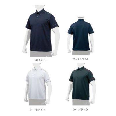 MIZUNO ドライベクターポロシャツ[メンズ]<BR>12JC7H11<BR>