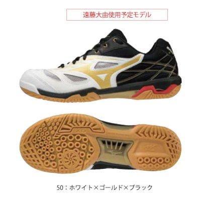 MIZUNO WAVE FANG NX<BR>71GA205050<BR>