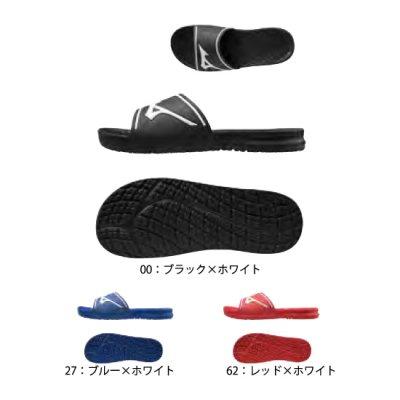 MIZUNO リラックススライド2<BR>11GJ2020<BR>