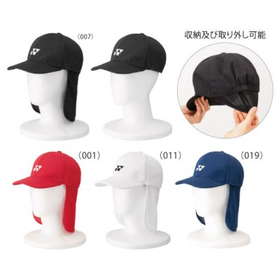 <img class='new_mark_img1' src='https://img.shop-pro.jp/img/new/icons15.gif' style='border:none;display:inline;margin:0px;padding:0px;width:auto;' />YONEX UNIキャップ<BR>40071<BR>
