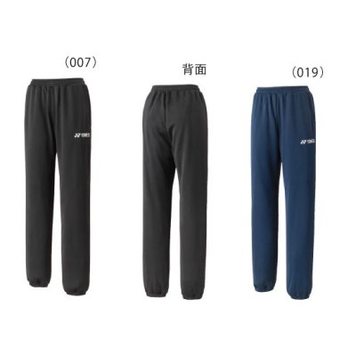 <img class='new_mark_img1' src='https://img.shop-pro.jp/img/new/icons15.gif' style='border:none;display:inline;margin:0px;padding:0px;width:auto;' />YONEX スウェットパンツ<BR>62013<BR>