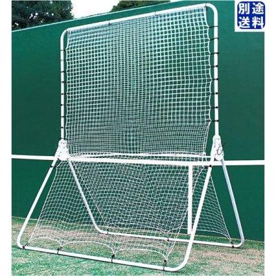 サクライ貿易 テニストレーナー・リバウンドネット <BR>CT-1000<BR>