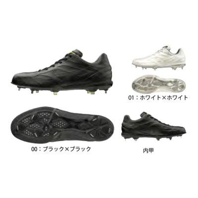 MIZUNO ミズノプロ QS(野球/ソフトボール)【ユニセックス】<BR>11GM1900<BR>