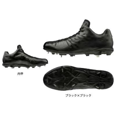 MIZUNO【グローバルエリート】 グローバルエリート PS2(野球/ソフトボール)[ユニセックス]<BR>11GM2010<BR>