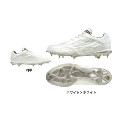 MIZUNO【グローバルエリート】GEトライブ-QS(野球/ソフトボール)[ユニセックス]<BR>11GM1915<BR>