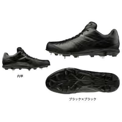 MIZUNO【グローバルエリート】 GEキャンバー PS2(野球/ソフトボール)[ユニセックス]<BR>11GM2011<BR>