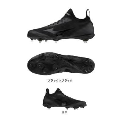 MIZUNO【ミズノプロ】 ライトレボプロ ニット(野球/ソフトボール)[ユニセックス]<BR>11GM2100<BR>