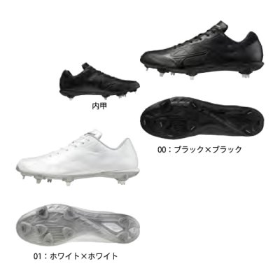 MIZUNO【グローバルエリート】ライトレボエリート(野球/ソフトボール)[ユニセックス]<BR>11GM2111<BR>