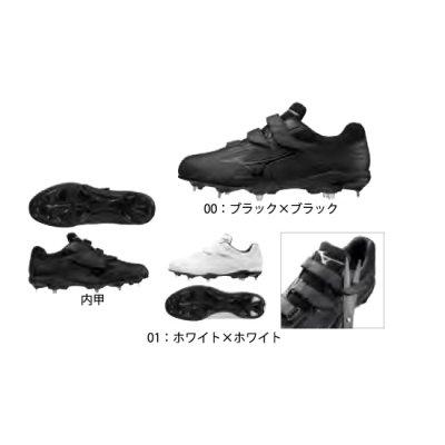 MIZUNO ライトレボバディー BLT(野球/ソフトボール)[ユニセックス]<BR>11GM2120<BR>