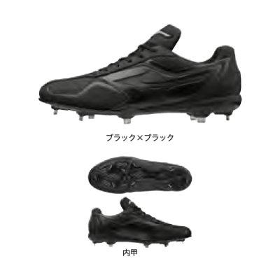 MIZUNO【グローバルエリート】 GEバリオス QS(野球/ソフトボール)[ユニセックス]<BR>11GM1912<BR>