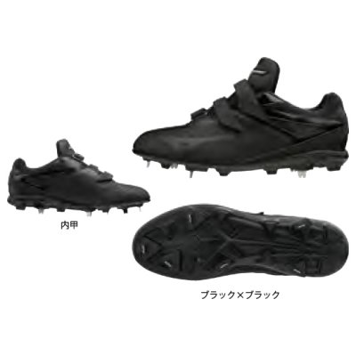 MIZUNO GEキャンバー PS BLT(野球/ソフトボール)[ユニセックス]<BR>11GM1913<BR>