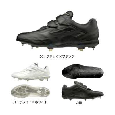 MIZUNO 【グローバルエリート】GEトライブ QSBLT(野球/ソフトボール)【ユニセックス】<BR>11GM1914<BR>