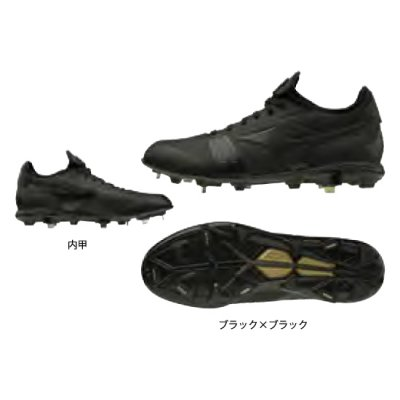 MIZUNO【ミズノプロ】 ミズノプロPS2(野球/ソフトボール)[ユニセックス]<BR>11GM2000<BR>