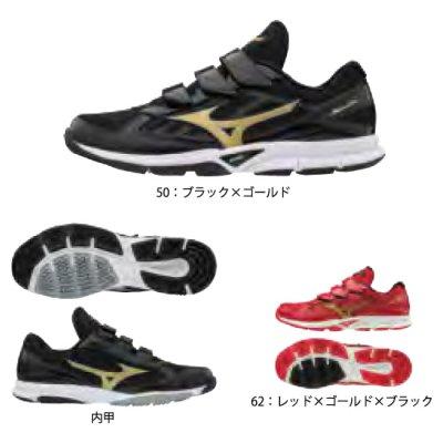 MIZUNO【ミズノプロ】MPグランツトレーナー(野球/ソフトボール)[ユニセックス]<BR>11GT1900<BR>