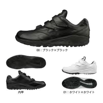 MIZUNO 【ミズノプロ】ミズノプロ AS(野球/ソフトボール)[ユニセックス]<BR>11GT1901<BR>