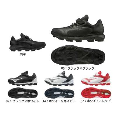 MIZUNO ウエーブセレクトナイン(野球/ソフトボール)[ジュニア]<BR>11GP1925<BR>