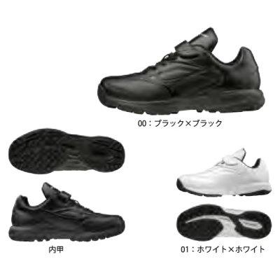 MIZUNO セレクトナイントレーナー2(野球/ソフトボール)[ジュニア] <BR>11GT1922<BR>