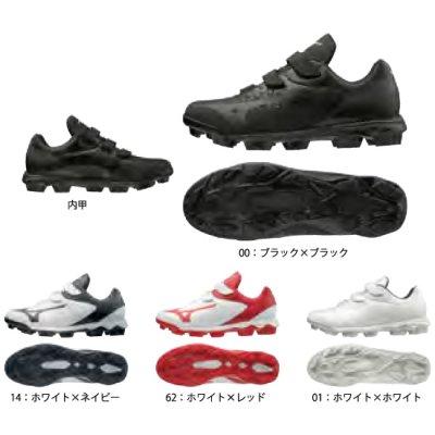 MIZUNO ウエーブセレクトナイン-BLT(野球/ソフトボール)[ユニセックス]<BR>11GP2020<BR>