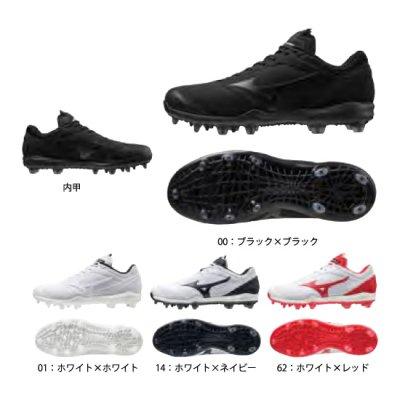 MIZUNO ミズノドミナント3TPU(野球/ソフトボール)[ユニセックス]<BR>11GP2022<BR>