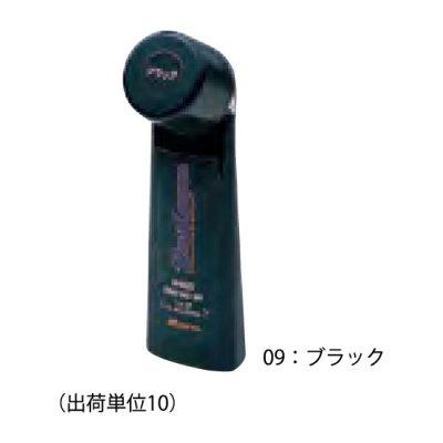 MIZUNO シューズコーティングオイル<BR>2ZK453<BR>