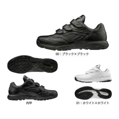 MIZUNO セレクトナイントレーナー2(野球/ソフトボール)[ユニセックス]<BR>11GT1925<BR>