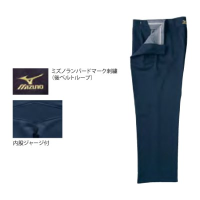 MIZUNO スラックス(春、夏、秋用)<BR>52PU12914<BR>