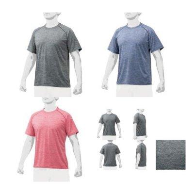 MIZUNO 【ミズノプロ】杢Tシャツ<BR>12JA0T02<BR>