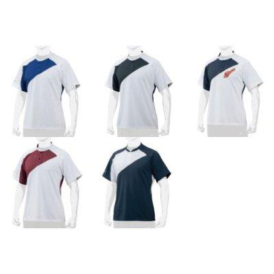 MIZUNO 【ミズノプロ】ソーラーカットベースボールシャツ(2014世界モデル)[ユニセックス]<BR>12JC7L01<BR>