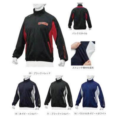 MIZUNO 【ミズノプロ】テックシールドジャケット[ユニセックス]<BR>12JE8W02<BR>