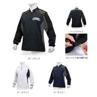 MIZUNO 【ミズノプロ】トレーニングジャケット[ユニセックス]<BR>12JE9J02<BR>