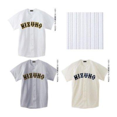 MIZUNO 【ミズノプロ】メッシュシャツ(オープン型)(野球)<BR>52MW173<BR>