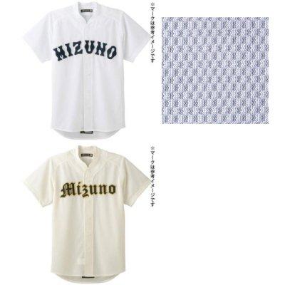 MIZUNO 【グローバルエリート】メッシュシャツ/オープン型(野球)<BR>52MW174<BR>