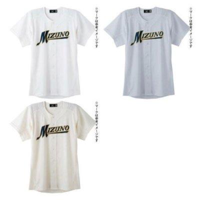MIZUNO 【グローバルエリート】ユニフォームシャツ/オープンタイプ(メッシュ)<BR>52MW175<BR>