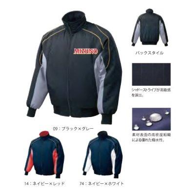 MIZUNO グラウンドコート(2013世界モデル)[ジュニア]<BR>52WJ389<BR>