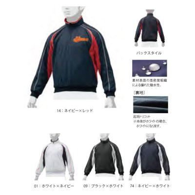 MIZUNO ハーフZIPジャケット[ジュニア]<BR>12JE9V29<BR>