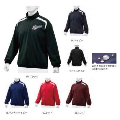 MIZUNO ハーフZIPジャケット[ユニセックス]<BR>12JE9V31<BR>