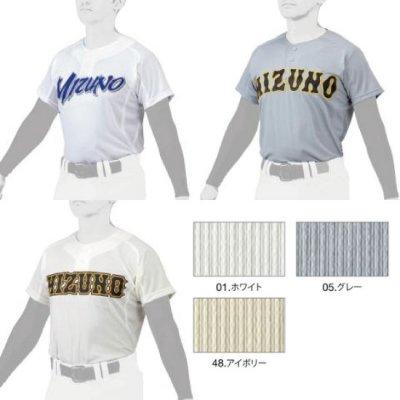 MIZUNO 【ミズノプロ】シャツ/セミハーフボタンタイプ[ユニセックス]<BR>12JC1F47<BR>