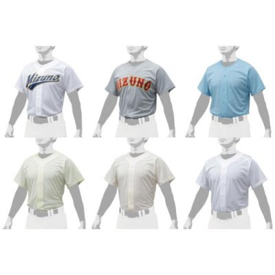 MIZUNO シャツ/オープンタイプ(野球)[ユニセックス]<BR>12JC0F43<BR>