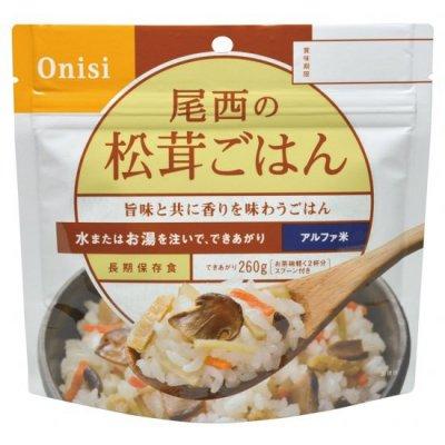 アルファ米 松茸ごはん 50食入 <BR> 400-617 <BR>