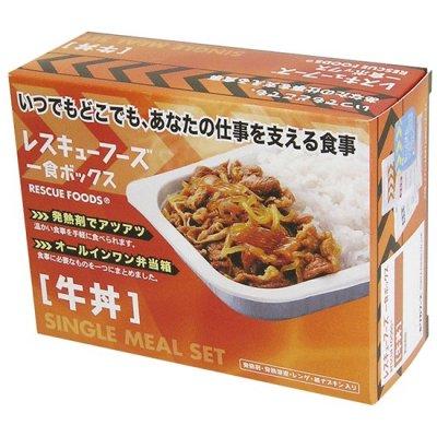 レスキューフーズ 1食ボックス 牛丼 12箱入<BR>400-024<BR>