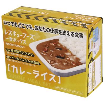レスキューフーズ 1食ボックス カレーライス 12箱入 <BR> 400-023 <BR>