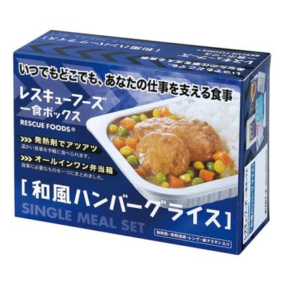 レスキューフーズ 1食ボックス ハンバーグ 12箱入 <BR> 400-027 <BR>