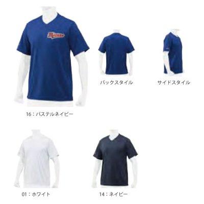 MIZUNO ベースボールシャツ/V首[ユニセックス]<BR>12JC8L20<BR>