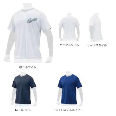MIZUNO ベースボールシャツ・ハーフボタン<BR>12JC8L21<BR>