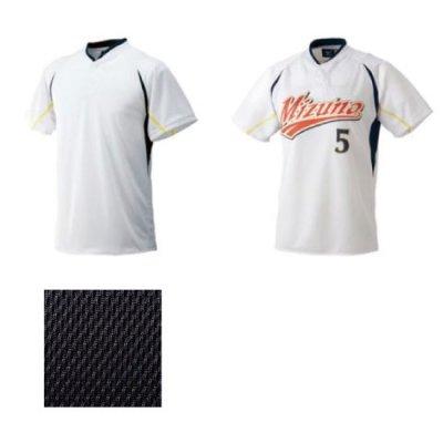MIZUNO マルチベースボールシャツ<BR>52LE20100<BR>