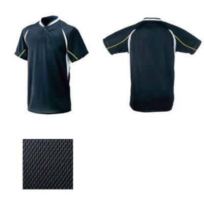 MIZUNO マルチベースボールシャツ<BR>52LE20900<BR>