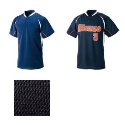 MIZUNO マルチベースボールシャツ<BR>52LE214<BR>