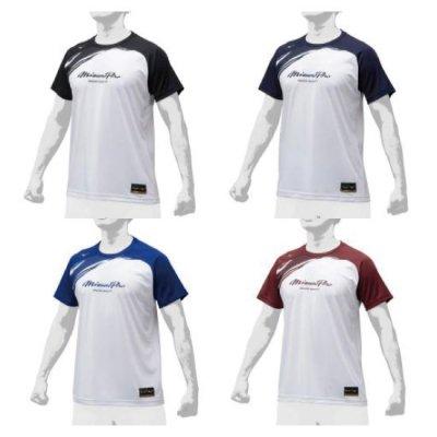 MIZUNO 【ミズノプロ】グラフィックTシャツ[ユニセックス]<BR>12JA0T58<BR>