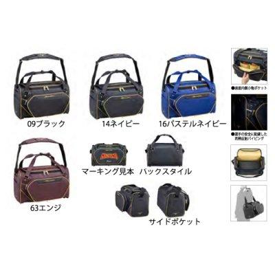 MIZUNO MPセカンドバッグ<BR>1FJD1001<BR>