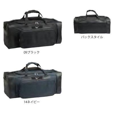 MIZUNO 用具ケース<BR>1FJC8010<BR>